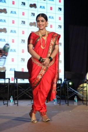 Paithani-Vidya