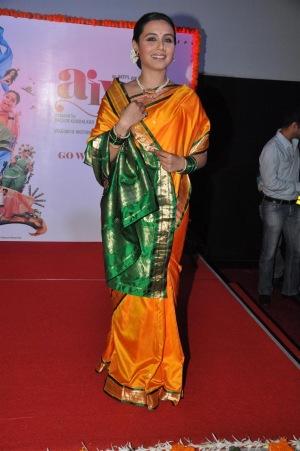 Rani-Paithani